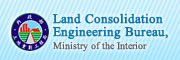 The picture of Land Consolidation Engineering Bureau, Ministry of the Interior